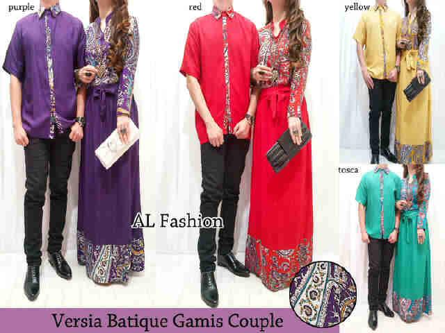 Baju couple muslim versia jual gaun gamis katun murah Baju gamis couple online