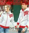 Jaket Couple Qing Putih Hoodie Babytery