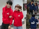 Jaket Couple Puma Baby Terry