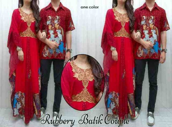 cp572 rubbery RED batik couple