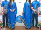 Batik Couple Safira Birel CP923