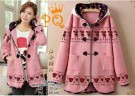 Jaket Remaja Fashion Korea Peach