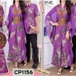 CP1156 gamis couple batik ovj ungu