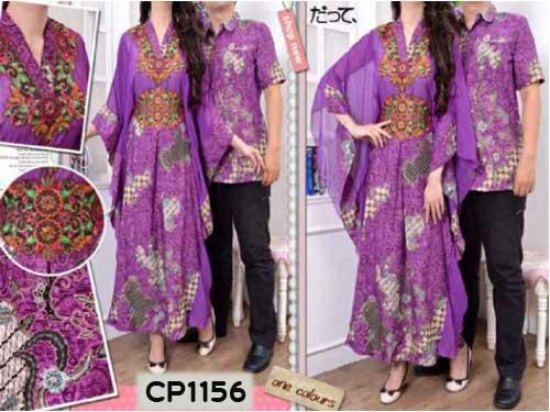 Baju Gamis Couple Ungu Cp1156 Batik Busana Muslim Pesta