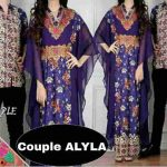 cp187 couple alya batik ungu