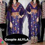 cp187 couple alya batik ungu