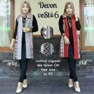 Devon Long Vest Katun Cigarette